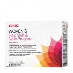 Витамины GNC Womens Hair, Skin & Nails Program 30 пакетиков
