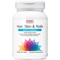 Витамины GNC Womens Hair Skin & Nails Formula 120 таблеток