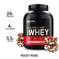 Optimum Nutrition® 100% Whey Gold Standard™ 2,27 кг (Rocky Road)