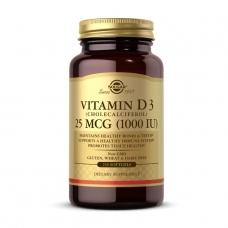 Solgar Vitamin D3 25 mcg (1000 IU) (250 softgels)