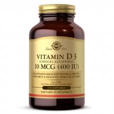 Solgar Vitamin D3 10 mcg (400 IU) (250 softgels)